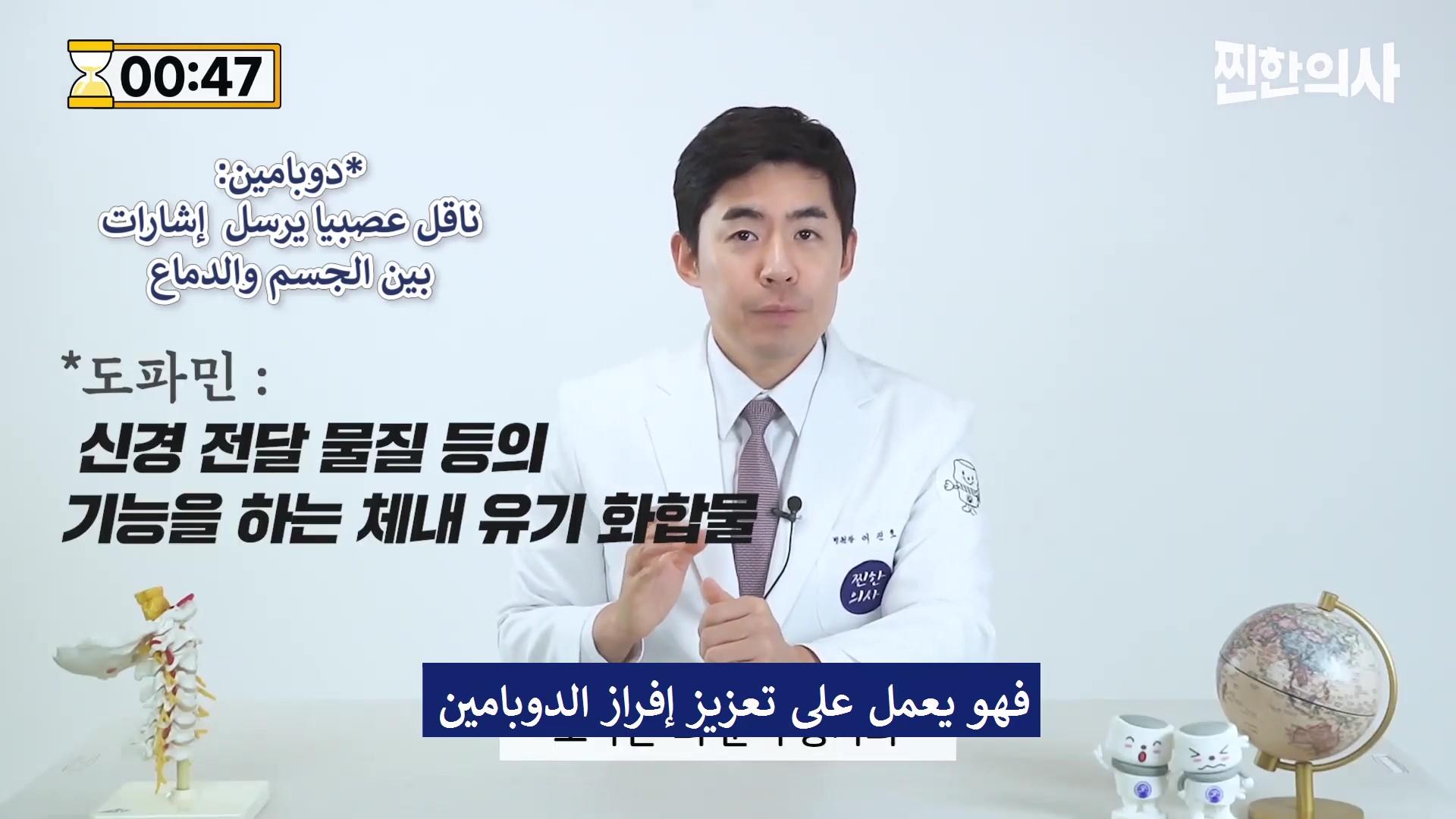 تأثير من هوانغ